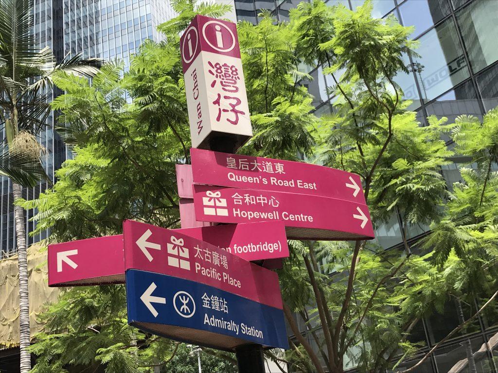 香港馬路指示牌,街道指示牌廠家,不鏽鋼指示牌,不鏽鋼蝕刻牌,不鏽鋼標識牌供應,指示牌價格,指示牌批發