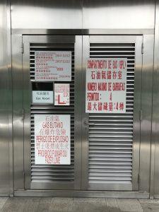 不鏽鋼閘門-S.S316不鏽鋼閘-不鏽鋼水泵房門-不鏽鋼消防門-不鏽鋼機電房門