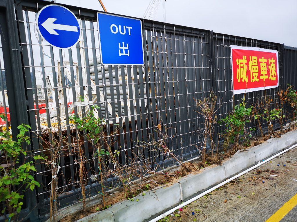 屯門內河碼頭珠江新建地盤欄杆攔河工程,火牛房鐵器工程,屯門內河碼頭欄杆攔河,圍欄工程,不鏽鋼植物網垂直綠化系統
