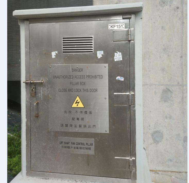地盤不鏽鋼電櫃門,不鏽鋼控制柜,不鏽鋼配電箱,流動配電箱,戶外不銹鋼箱,路燈控制箱,戶外預裝式變電箱,水務署配電柜